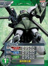 MS-14F01