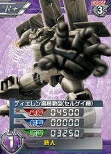 MSJ-06II-C01