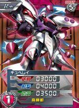 AMX-004201