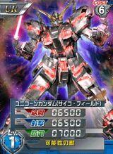 RX-001