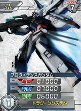 ZGMF-X13A(F)01