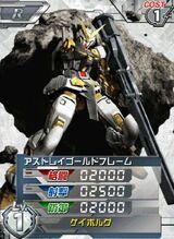 MBF-P0101