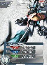 XXXG-01S2R 01