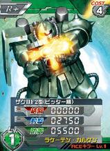 MS-06F2(B)01
