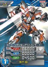 Rx-0sr01