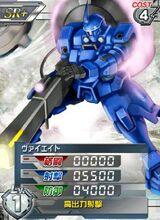 OZ-13MSX1SR 01