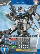 RX79Ez8HMC01