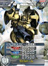 WF-02MD(R)01
