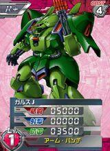 AMX-10101