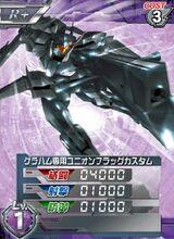 SVMS-01E01
