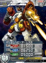 XXXG-01H2(D)01