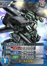 RGM-89S(R)01