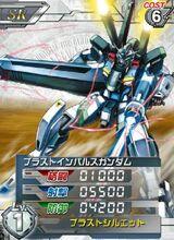 ZGMF-X56Sγ01