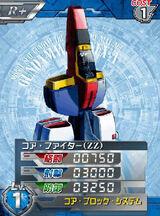 FXA-07GB01