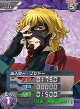 Mr.Bushido01