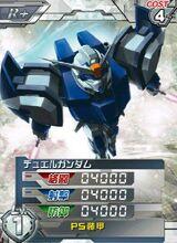 GAT-X102C401