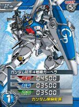RX-78GP04G01