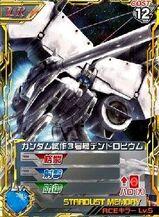 RX-78GP03LR01