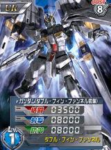 RX-93DFF01