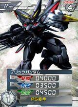 GAT-X20701