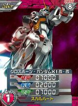 XM-X1SH0101
