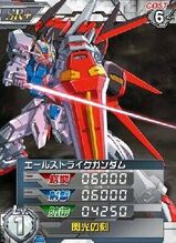 GAT-X105 AQMSR 01