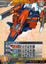 GS-990001