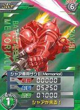 MS-06S(M)01