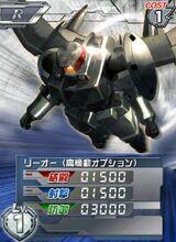 OZ-06MS01