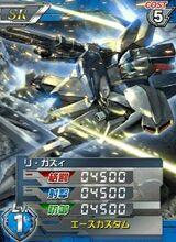 RGZ-91SR01