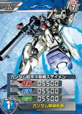 RX-78GP03S01