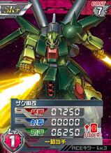 AMX-011S01
