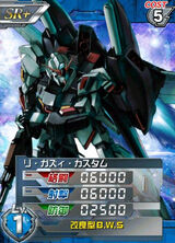 RGZ-91B(R)01