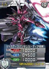 ZGMF-X09A(M)01