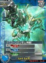 RX-0(A3)01