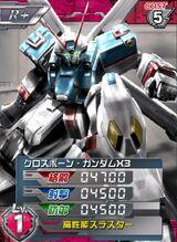 XM-X3R 01