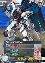 ZGMF-X10AUR01