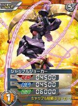 Black Joker(R)01