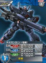 RX-99(1)01