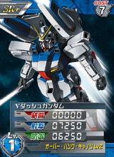 LM312V04 SD-VB03A(E2)01