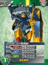MS-07B(M)01
