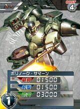 PMX-00201