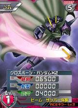 XM-X2SR01