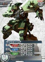ZGMF-100001