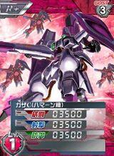 AMX-00301