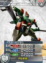 GAT-X103R01