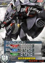GFAS-X1SR 01