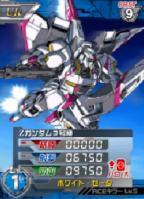 MSZ-006-301