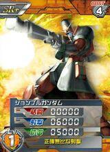 GF13-003NEL(R)01
