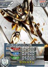 XXXG-01SRR C301